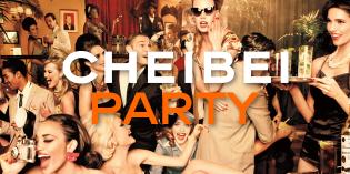 CHEIBEI PARTY – 4 LUGLIO