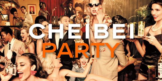 CHEIBEI PARTY - 4 luglio