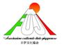 """Brescia: """"Una finestra sul Giappone"""" Ciclo di incontri di approfondimento sul Giappone"""