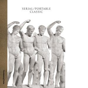 Fondazione Prada 1