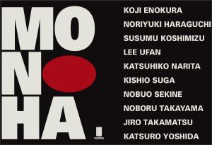Mono-Ha 1