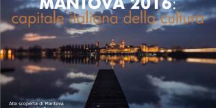 MANTOVA 2016: capitale italiana della cultura