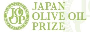 japan-olive-oil-prize