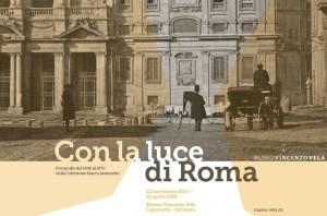 Con la Luce di Roma 1