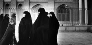 Verona: fino al 7 maggio IRAN 1970 Basilico prima di Basilico