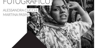 Brescia: AUT-AUT. SCATTI PERTURBANTI DI UN'EUROPA CHE DEPORTA di Alessandra Cucchi e Martina Pasini