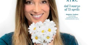MARGHERITA PER AIRC 2017: un fiore per la ricerca dal 3 marzo al 25 aprile
