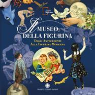 Museo Figurina - Modena 2