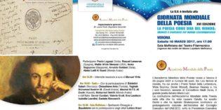 Verona, GIORNATA MONDIALE DELLA POESIA: il 18 marzo 2017 la XVI edizione