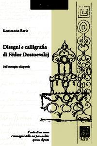 Dostoevskij - Volume 2016