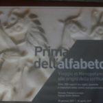 Venezia – PRIMA DELL'ALFABETO