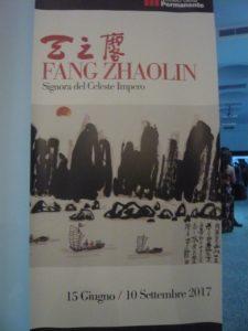 Fang Zhaolin 1