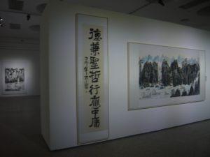 Fang Zhaolin 2