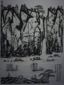 Fang Zhaolin 9