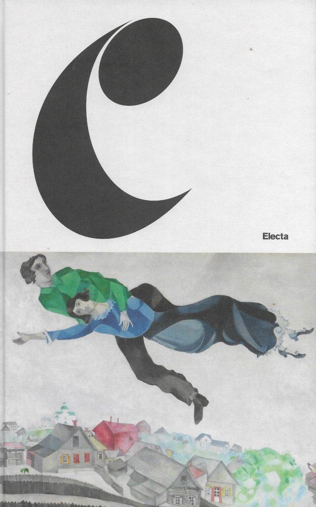 Chagall - Mantova 1
